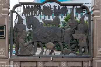 Geschichte von Kasachstan