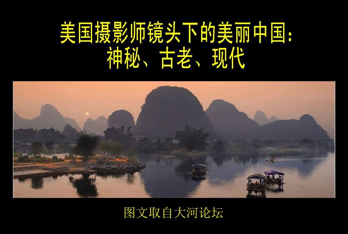 Découvrez la Chine