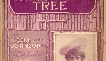 """Under the Bamboo Tree lyrics, words and music by Robert Cole and The Johnson Bros., 1902 performed by Margaret O'Brien (""""Tootie"""") and Judy Garland (""""Esther"""") in Meet Me in St. Louis"""