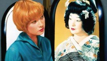My Geisha, starring Shirley MacLaine, Yves Montand, Edward G. Robinson, Bob Cummings