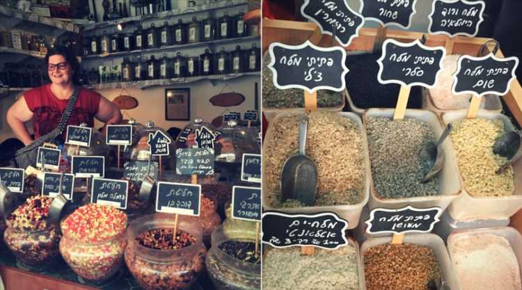 spices - Carmel Market