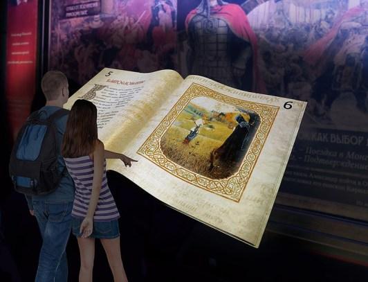Мльтимедийный парк истории России, отдых в выходные с детьми