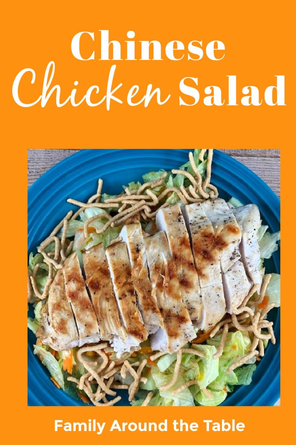 Chinese Chicken Salad Pinterest image.