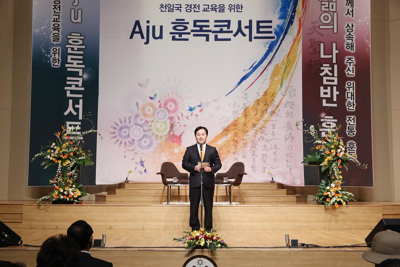 aju-concert (4)