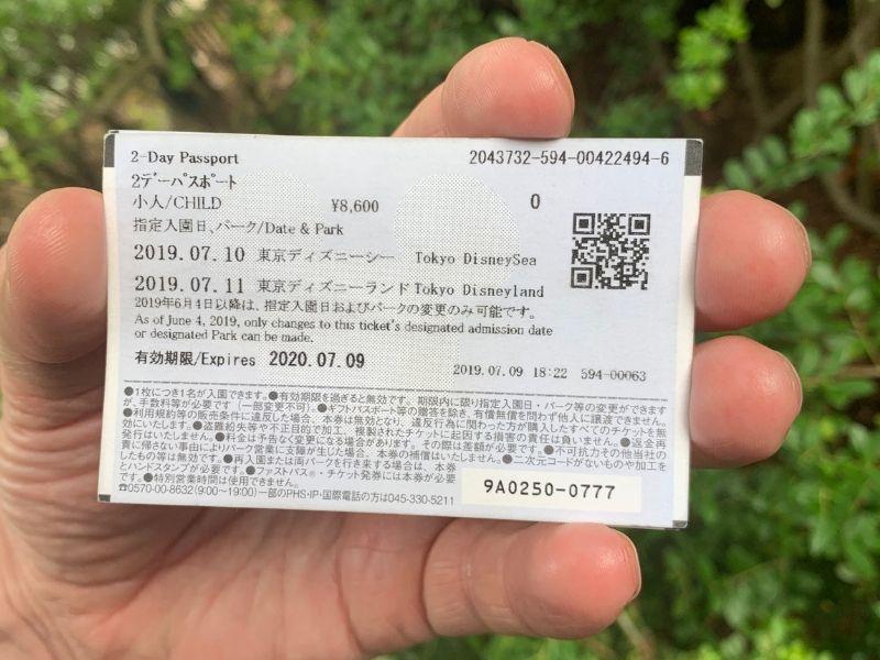 Tokyo-Disneyland-Tokyo-DisneySea-Tips-for-First-Timers-entrance-ticket