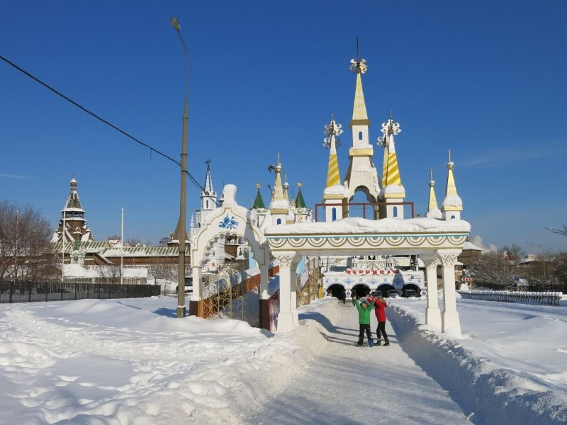 Winter family travel Moscow, Russia