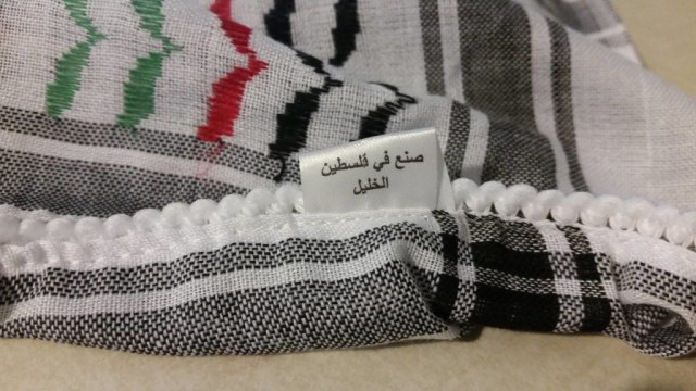 """made in Palestine, al Khalil"""