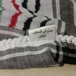 """made in Palestine, al Khalil"""