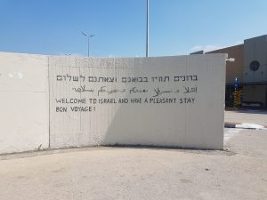 Poste frontière israel jordanie