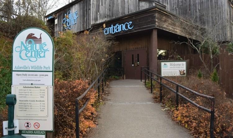 WNC Nature Center