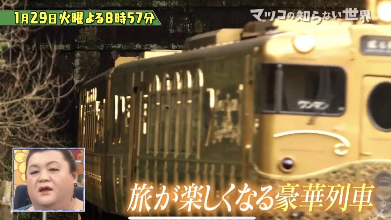 或る列車が走っている写真
