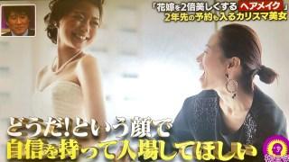 結婚式当日、花嫁に笑いかける服部由紀子さん