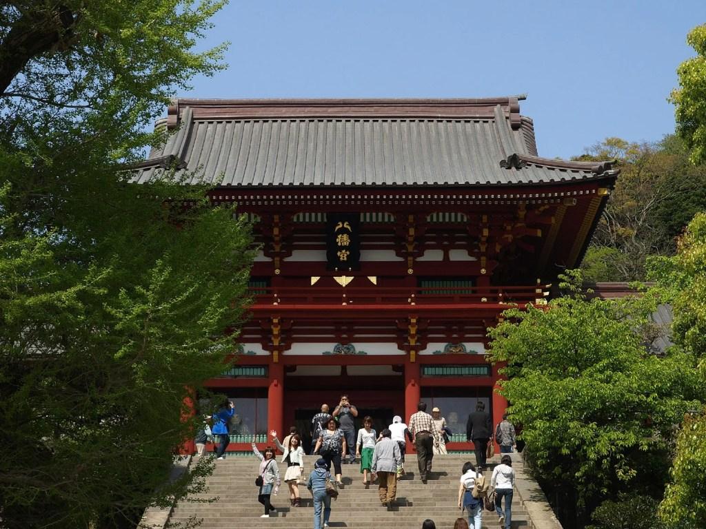 鶴岡八幡宮 写真