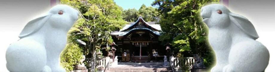【関西 京都】東天王 岡崎神社