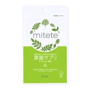 【AFC】葉酸サプリ‐無料サンプル‐実際の商品