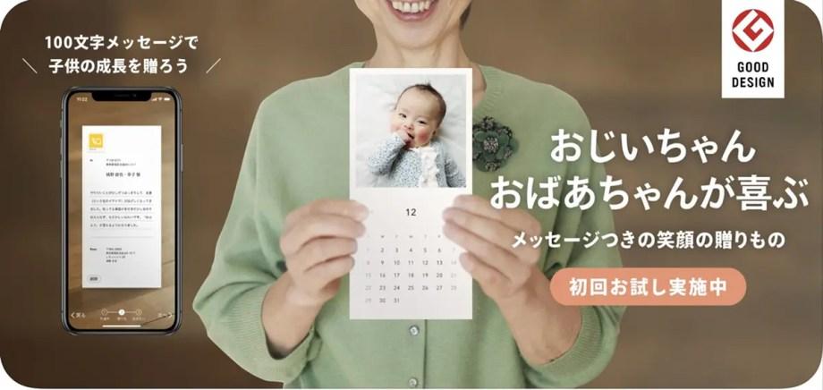 レター_広告