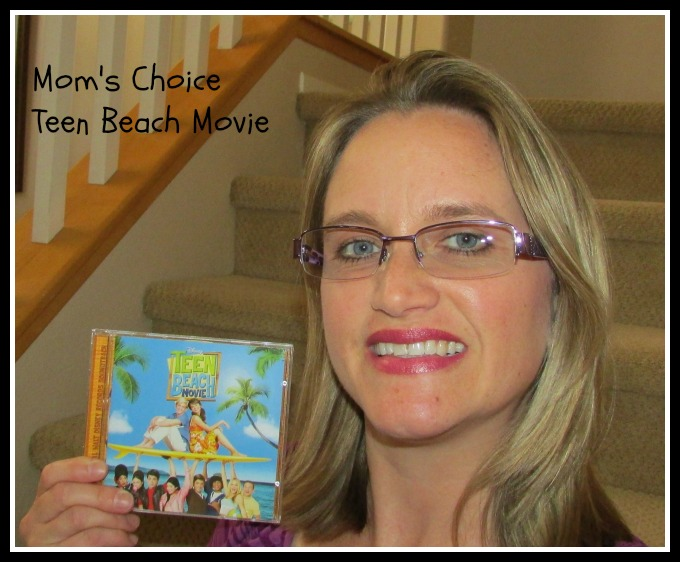 Disney CDs Erin