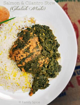 A Persian Love Affair with Herbs: Salmon and Cilantro Stew with Tamarind (Ghalieh Mahi)