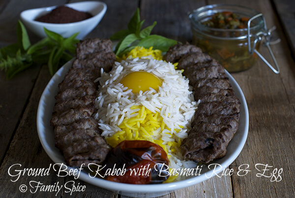 Chelo Kabab with Egg