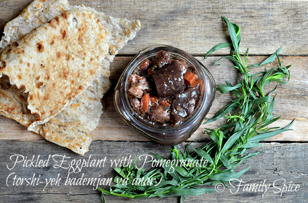 Pickled Eggplant and Vegetables with Pomegranate (torshi-yeh bademjan va anar) by FamilySpice.com