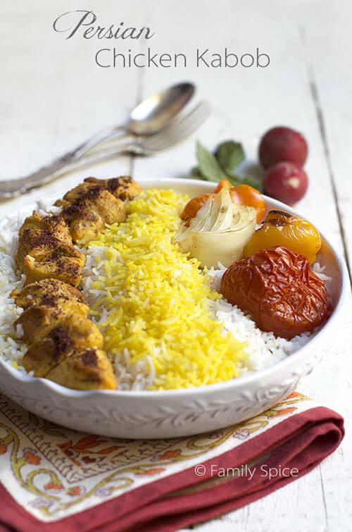Persian Chicken Kabob by FamilySpice.com