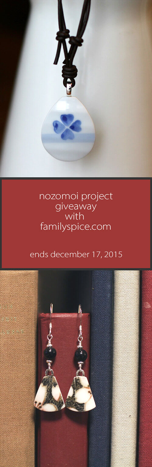 Necklace and Earring Giveaway with The Nozomi Project and Family Spice - ends December 17, 2015