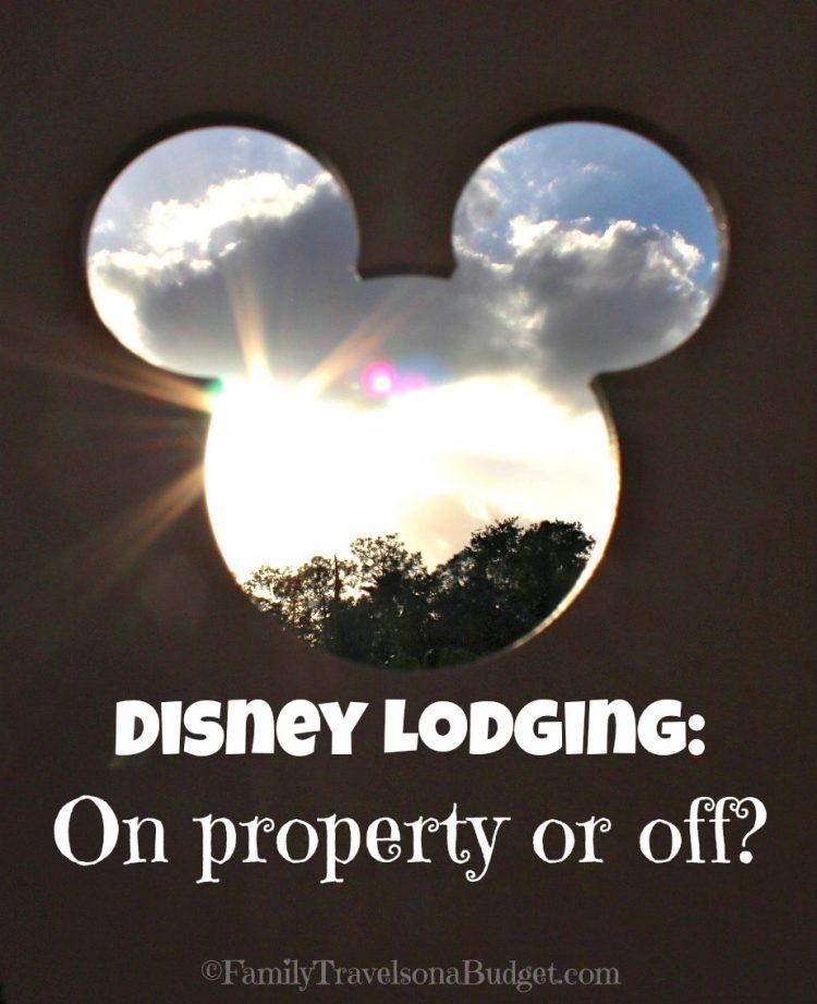 Disney lodging