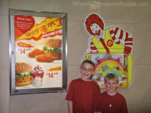McDonald's Guangzhou China