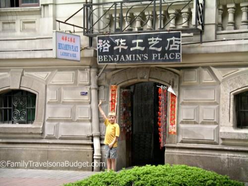 Shopping in Guangzhou China