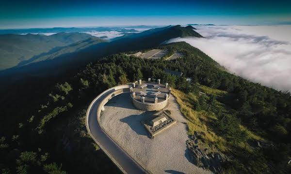 Mount Mitchell. Photo credit Sam Dean, used with permission.