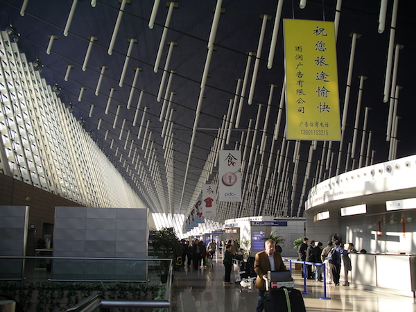 Shanghai Airport Lobby