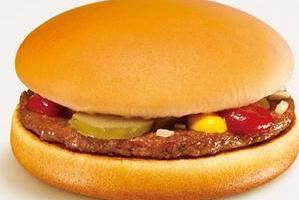マックハンバーガー