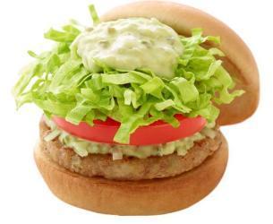モスバーガーのソイ野菜バーガーアボガドソース