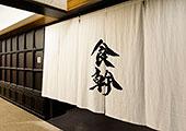 東京スカイツリータウンソラマチ食幹