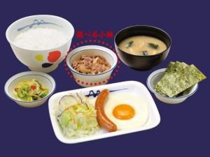 松屋 朝食ソーセージエッグ定食