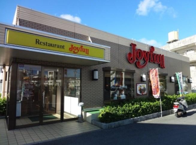 ジョイフル店舗イメージ