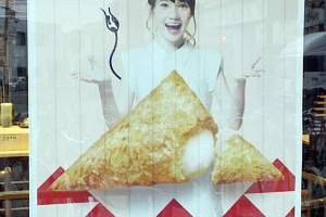 マクドナルド北海道ミルクパイのポスター