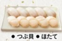 はま寿司の年末年始限定持ち帰りセット・貝三昧
