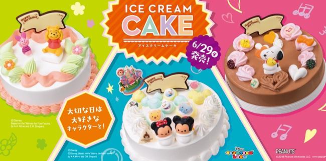 サーティーワンのアイスケーキ新作「くまのプーさん、ツムツム、スヌーピー」