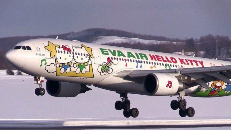BR A330 Hello Kitty