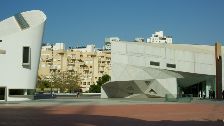 Performing Arts Center e TAMA