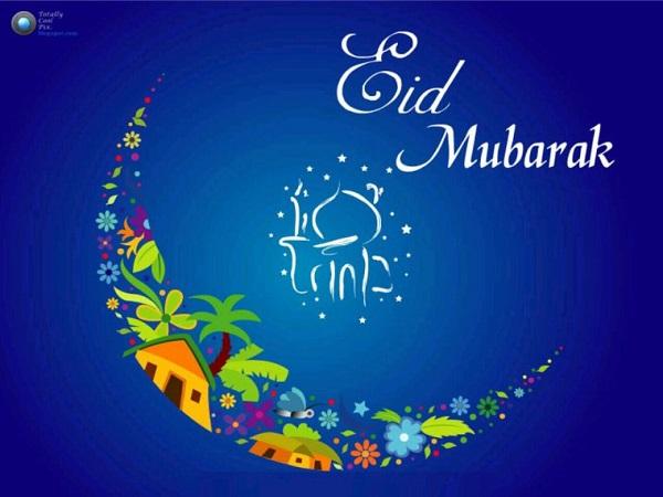 ♥♥♥ Bonne fête de l'Aïd El Fitr! ♥♥♥