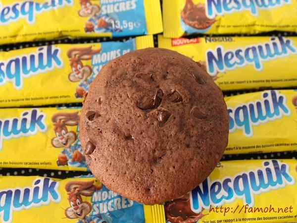 Muffin très Nesquik