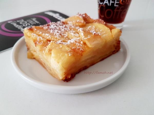 Le gâteau invisible aux pommes
