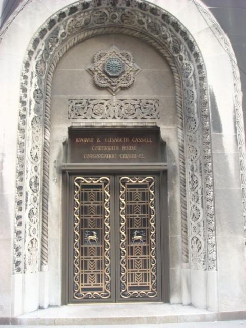 20080126-temple-emanu-el-01.jpg