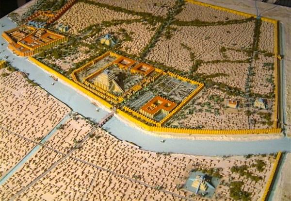 Babylon city