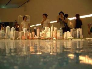 City Model NYC WTC