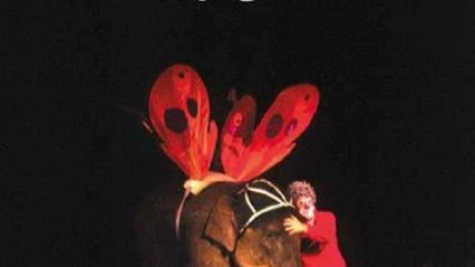 The Big Apple Circus 25th Anniversary Book