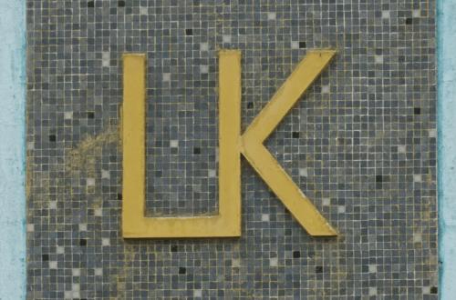 Umardin Karimbux logo