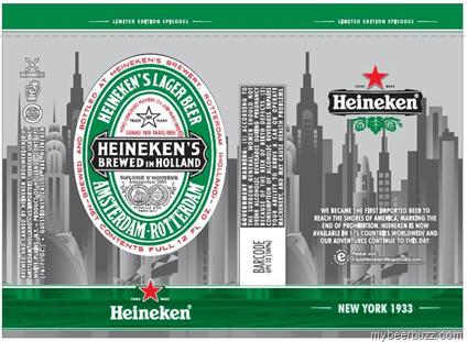 Heineken New York (tnx mybeerbuzz!)